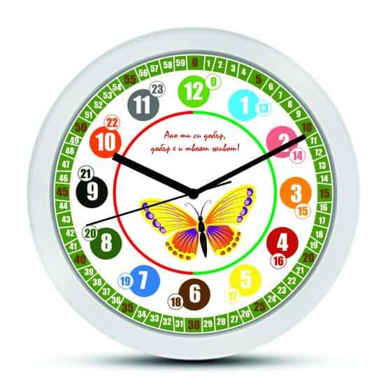Детски стенен часовник с пеперуда