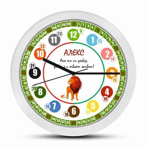 Детски стенен часовник с послание