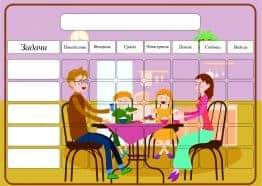 Магнитна дъска за деца изграждане на навици
