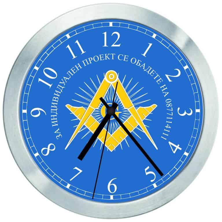 часовник за масон