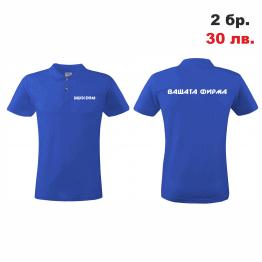 Рекламна тениска с надпис