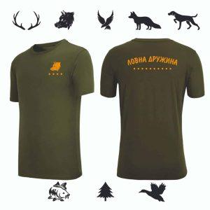 Ловна тениска за Бг лов
