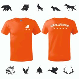 Бг лов тениска за ловци