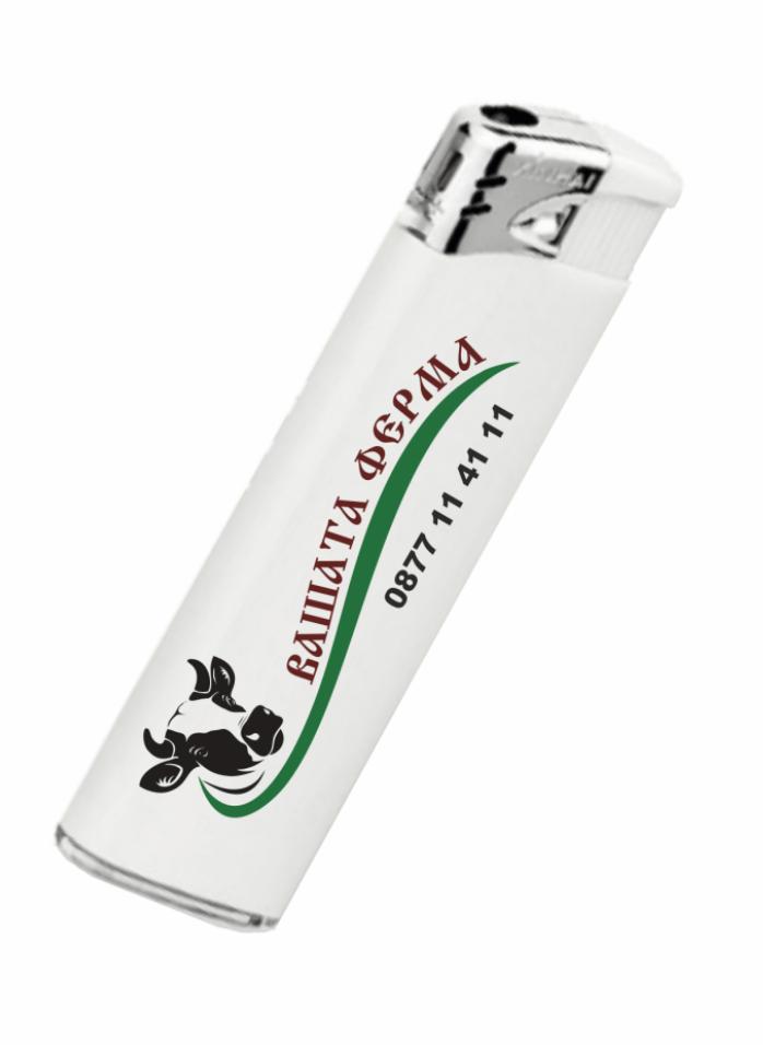 Рекламни запалки за вашата фирма