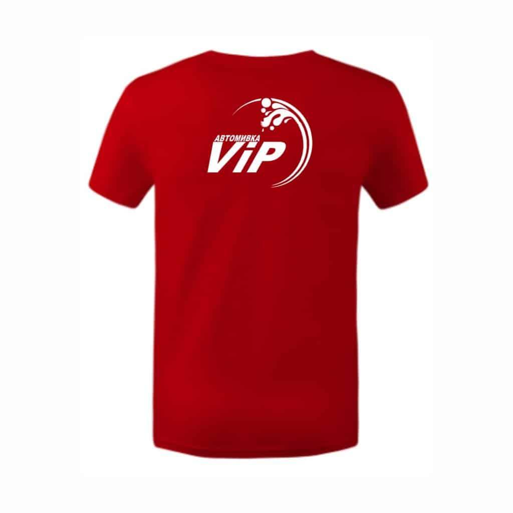 Тениски с щампа за реклама или подарък