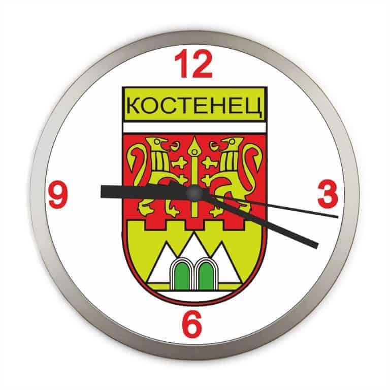 Стенен часовник с гербове на градове и села в България